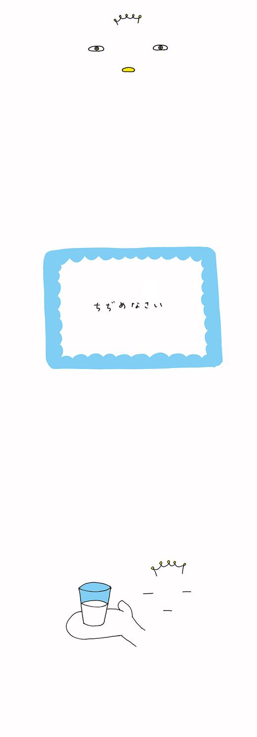 milGOD_0128_02