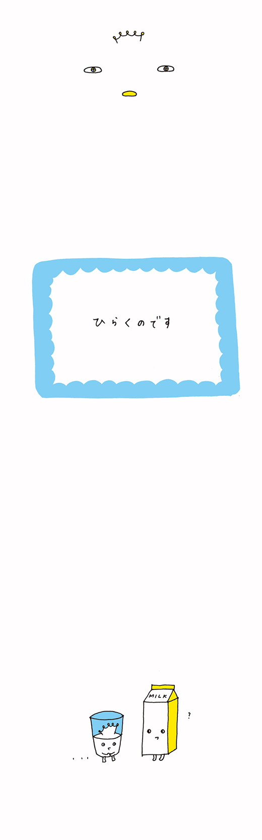 milGOD_0131_02