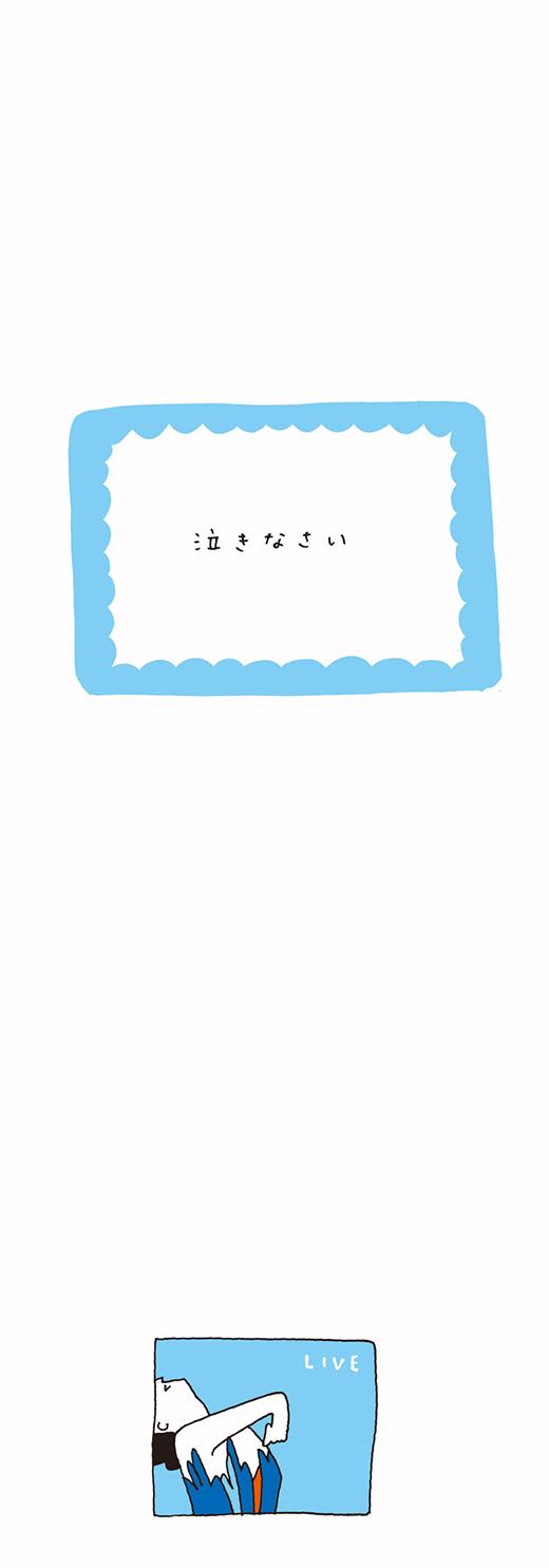 milGOD_0221_02