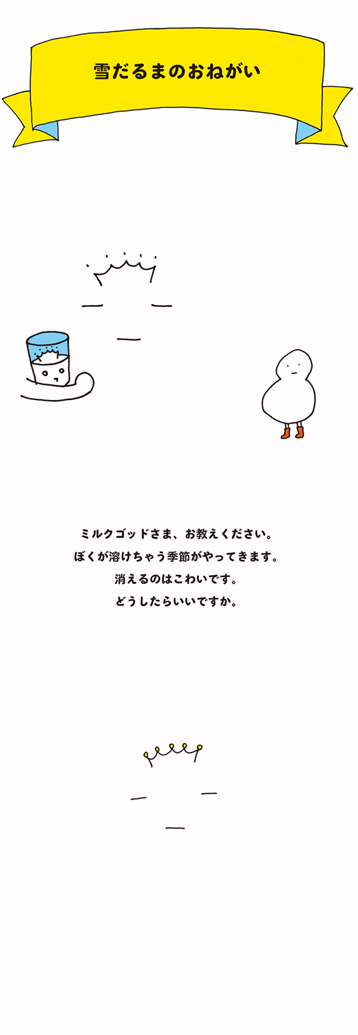 milGOD_0225_01