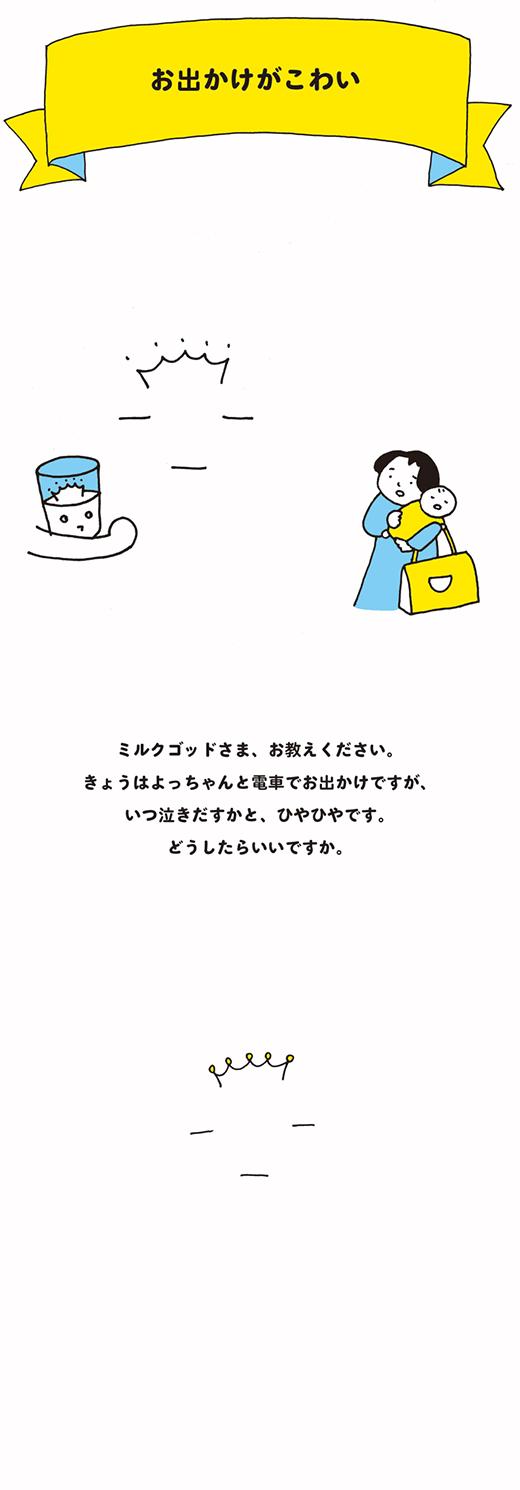milGOD_0228_01