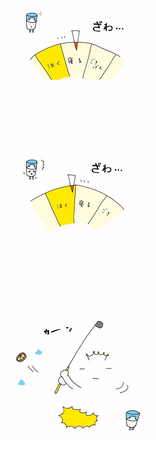 milGOD_0228_04