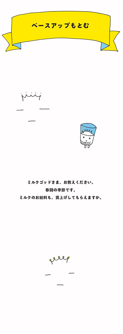 milGOD_0304_01