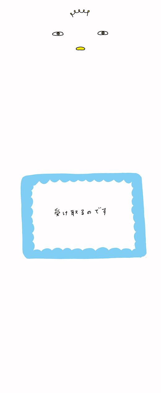 milGOD_0304_02