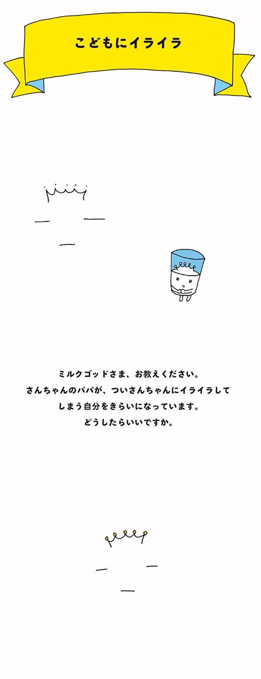 milGOD_0312_01