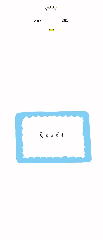 milGOD_0314_02