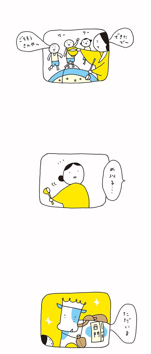 milGOD_0314_03