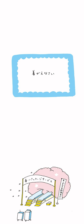 milGOD_0328_02